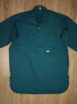 Куртка рабочая, размер 42