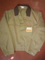 Куртка рабочая, размер 46