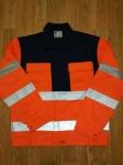 Куртка рабочая, размер 50