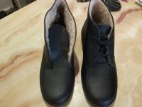 Ботинки рабочие утепленные 41 размер